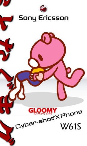 Gloomy_61S.jpg