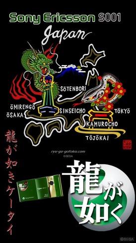 dragon_005.jpg