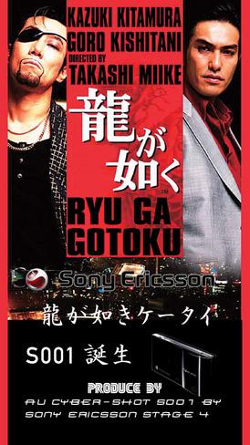 dragon_a_movie.jpg